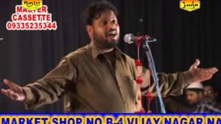 getlinkyoutube.com-The Worlds Best Mushaira  \\ Meesam Gopalpuri