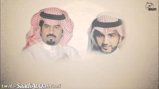 getlinkyoutube.com-سود الله وجه جوالي ياشين علومه-عبدالعزيز الرفيدي
