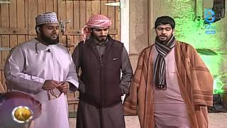 getlinkyoutube.com-أنا وأخي - معاذ الجماز و محمد الوهيبي | #زد_رصيدك46