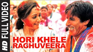 getlinkyoutube.com-Hori Khele Raghuveera Full Song | Baghban | Amitabh Bachchan, Hema Malini