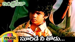 Suride Nee Thodu Telugu Video Song   Indra Sena Movie Video Songs   Akash   Manisha   Mango Music