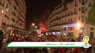 الجزائر : صور رائعة قبل، أثناء و بعد مباراة الجزائر - بوركينا فاسو