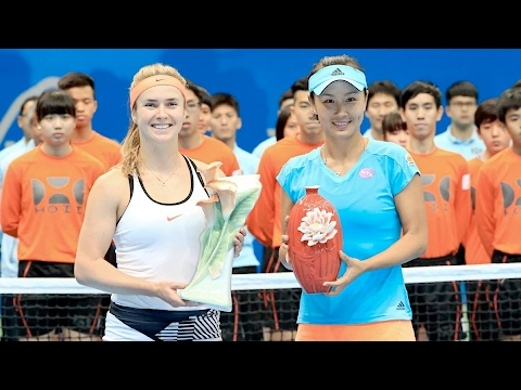 2017 Taiwan Open Final | Elina Svitolina vs Shuai Peng | WTA Highlights