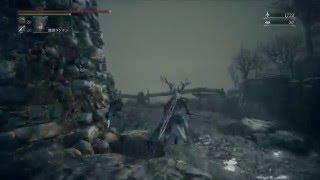 getlinkyoutube.com-[漁村 ルート ショートカット 後編]ブラッドボーン オールドハンターズ 【Bloodborne: The Old Hunters】