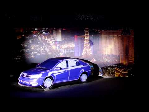 Outdoor lasers - CarMapping Geely Emgrand v2