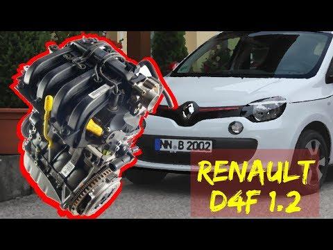 """Двигатель Renault D4F (1.2) - """"Маленький, но Удаленький"""""""