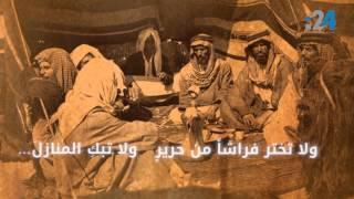 getlinkyoutube.com-عنترة شاعر الفروسية والحب   حصاني كان دلال المنايا