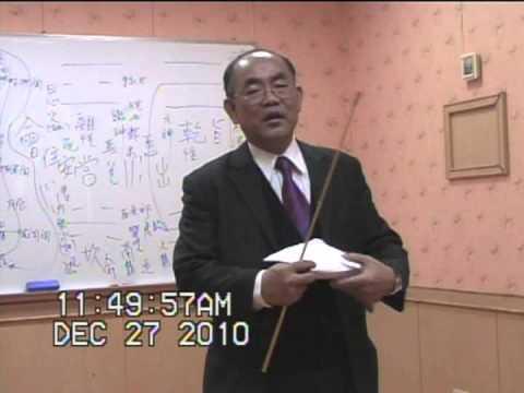 林坤伯點傳師--一貫道請壇經和點道經釋譯05