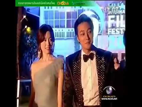 Han Hyo Joo and So Ji Sub - Hua Hin International Film Festival 2012 ( Red Carpet )