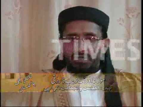 Interview with Sunni leader Aurangzeb Farooqi on Karachi sectarian tension
