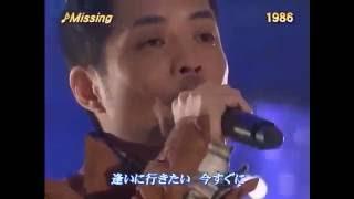 getlinkyoutube.com-久保田利伸✖SMAP コラボ