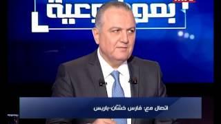 getlinkyoutube.com-Bi Mawdouiyeh - W Abou Faour - S Zahran - G Al Saghir  07/1/2015