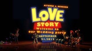 getlinkyoutube.com-【 結婚式 】 トイ・ウェディング 【 オープニング 】 Wedding toystory opening
