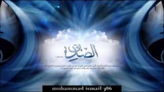 getlinkyoutube.com-Qari Ahmad Ali Falahi - Fazail - e - Hazrat Abubakr