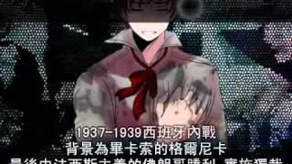 getlinkyoutube.com-【ヘタリア】★∞☆【手書き】-歷史解釋