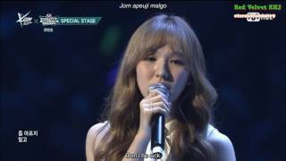 getlinkyoutube.com-[ENG/ROM SUB] Zion.T 자이언티 & Wendy 웬디 (Red Velvet 레드벨벳) - 양화대교 (Yang Hwa Bridge)