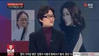 이상화선수 몸값_스포츠 마케팅