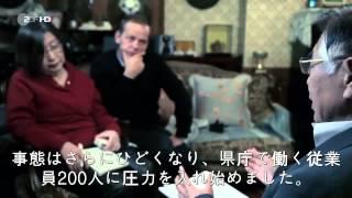 getlinkyoutube.com-みんなが知らない、福島原発の真実(ドイツ番組で衝撃取材)