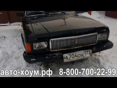 Где сальник рейки в GAZ Волга