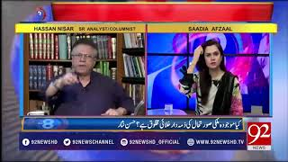 Hassan Nisar badly criticized Bilawal's new slogan before election | 28 June 2018 | 92NewsHD