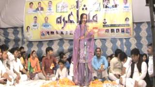 getlinkyoutube.com-RANJANA HAYA IN AZAMGARH MUSHAIRA.