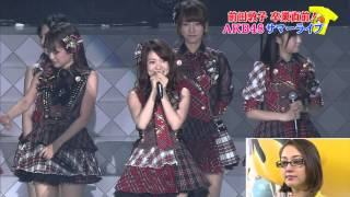 getlinkyoutube.com-AKB48 - [Maeda Atsuko Graduation Summer] - LIVE - (NTV 24hr TV - 26/08/2012)