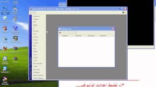 getlinkyoutube.com-اختراق شبكه ايرث لنك من قبل وهد العراقي