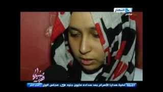 getlinkyoutube.com-صبايا الخير - بنت تقتل أمها وشقيقها الصغير من أجل خطيبها !