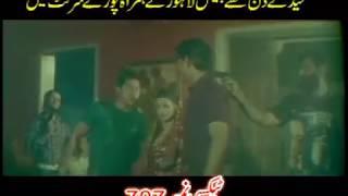 Lollywood movie Taxi No 707 hot and sexy movie Nida choudhary Ahmed butt Reema Shaan Muzaffa Doggar