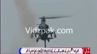 getlinkyoutube.com-Z-10 Helicopters Handed Over To Pakistan Helicopter Can Bypass Radar System's