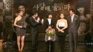 getlinkyoutube.com-I Love You, Don't Cry - 20081230 MBC Drama Awards - Family Award