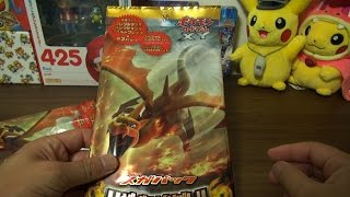 getlinkyoutube.com-【GBC】POKEMON CARD ポケモンカードゲームXY メガパック リザードンメガバトル また2袋開封