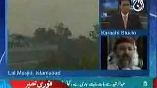 getlinkyoutube.com-Ghazi Abdul Rasheed's Last Message on AJJ TV