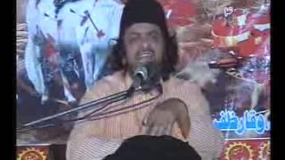 getlinkyoutube.com-Allama Nasir Abbas  topic imam sijad ,as majlis 2013