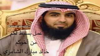 getlinkyoutube.com-زواج عبدالرحمن الفراج - شباب زد رصيدك3