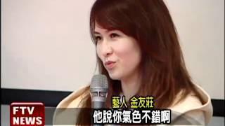 getlinkyoutube.com-捐腎救母 金友莊今出院-民視新聞