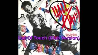 getlinkyoutube.com-Out Of Touch (Club Version) ~ Hall & Oates