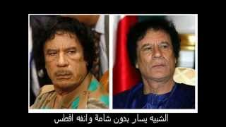 getlinkyoutube.com-معمر القذافي حي 1 (شبيه معمر القذافي Gaddafi Double )