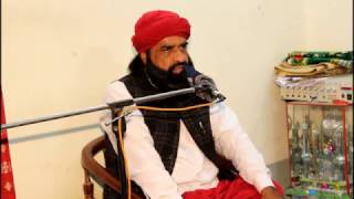 Allama Ghaulam Muhammad Chisti Speech, Bhangali Sharif, 22 Mar 2017