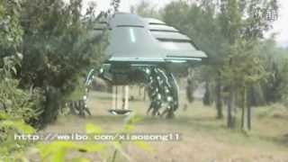 getlinkyoutube.com-[HD]UFO Lands In China!!! Unbelievable UFO Sighting!!!