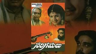 getlinkyoutube.com-Sarigamalu Telugu Full Movie || Vineeth, Rambha, J.V Somayajulu
