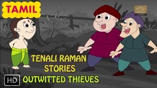 Tenali Raman Stories for Kids in Tamil - Outwitted Thieves - Cartoon Animated Short Story