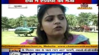 Karina AirLines ( India News) Deepak Sharma.wmv