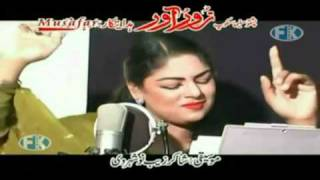 getlinkyoutube.com-SONG 3-MA DA MEENI YAAR KA-RAHIM SHAH-ASMA LATA-PASHTO SONGS ALBUM 'KHYBER SPECIAL HITS 12'.mp4