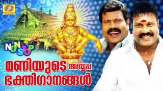 getlinkyoutube.com-Maniyude Ayyappa Bakthiganangal | Kalabhavan Mani Songs | Non Stop Devotional Ayyappa Songs