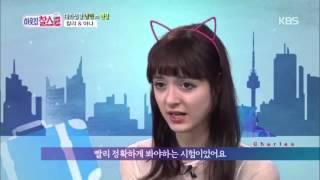 getlinkyoutube.com-이웃집 찰스 - 원어민도 못하는 한국식 영어