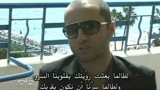 getlinkyoutube.com-Bilal al arabi with madame Chopard In cannesبلال العربي مع سيدة شوبارد