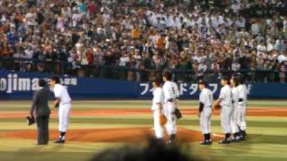 getlinkyoutube.com-ルーキーズ始球式(2009年5月12日横浜スタジアム)