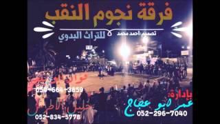 getlinkyoutube.com-دحيه عماد وفؤاد ابو بنيه وخليل الاطرش فرقة نجوم النقب 2015