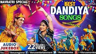 Navratri Special : Best Dandiya Songs | JUKEBOX |  Khelaiya | Gujarati Dandiya Songs | Garba Songs